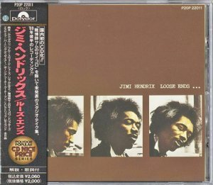 Jimi Hendrix - Loose Ends 1974 (JAPAN EDITION 1989)