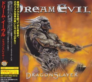Dream Evil - Dragonslayer (Japanese Edition) 2002