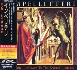 Impellitteri - Answer To The Master 1994 (Victor/Japan)