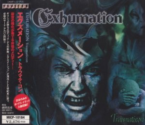 Exhumation - Traumaticon [Japan] (2000)