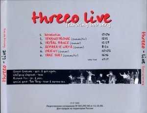 Threeo - Live, Featuring Bob Berg (1996)