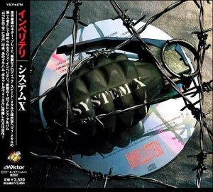 Impellitteri - System X 2002 (Victor/Japan)