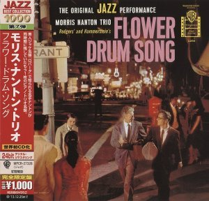 Morris Nanton Trio - Flower Drum Song (1958) [2013 Japan]