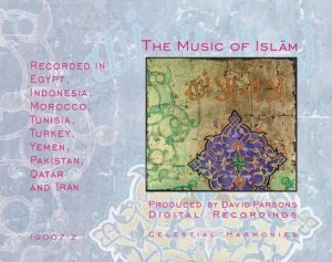 VA - The Music of Islam [Box Set] (1998)