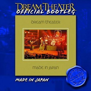 Dream Theater - Official Bootleg: Made In Japan (2007)