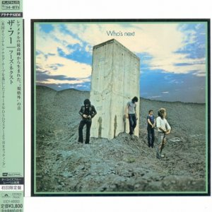 The Who - Who's Next - 1971 (Platinum SHM-CD Universal Music Japan) (2013)