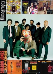 Sharon Jones And The Dap-Kings - Discography [6 Albums] (2002-2014)