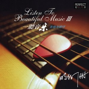 Ming Zi - Listen To Beautiful Music III (2013)