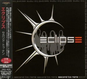 Eclipse - Second To None [Japanese Edition] (2004)