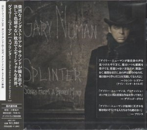 Gary Numan - Splinter (Songs from a Broken Mind) [Japan Edition] (2013)
