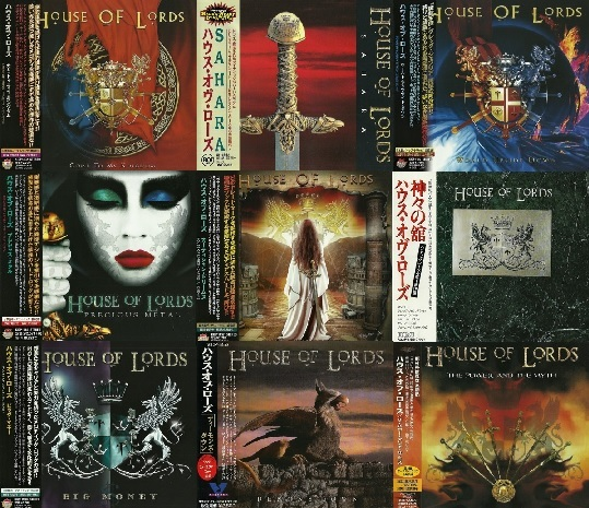House of lords discography japanese edition 1988 2014 for House music 1988