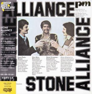 Stone Alliance - Stone Alliance [Remastered Limited Edition] (2013)