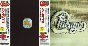 Chicago - Transit Authority / Chicago II 1969/1970 (Japan 1995)