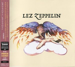 Lez Zeppelin - Lez Zeppelin [Japan] (2008)