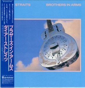 Dire Straits - Brothers In Arms (Japan LTD Mini LP SHM-CD) (2014)