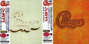 Chicago - At Carnegie Hall 3CD / Live In Japan 2CD 1971/1975 (Japan Edit. 1995/1996)