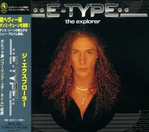 E-Type - The Explorer (Japan Edition) (1996)