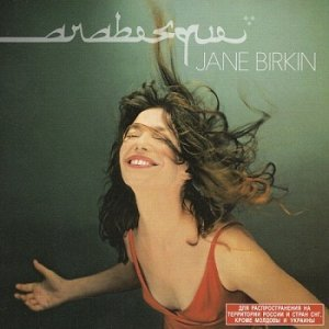 Jane Birkin - Arabesque (2002)