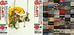 Chicago -  Greatest Hits Volume I / II 1975/1981 (Japan Edit. 1996)