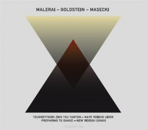 Malerai-Goldstein-Masecki - Tsugreytndik Zikh Tsu Tantsn: Naye Yidishe Lider (Preparing to Dance: New Yiddish Songs) (2014)