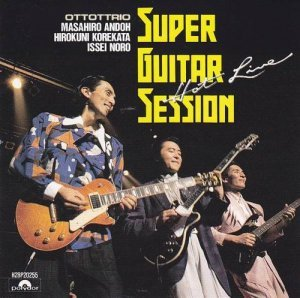 Ottottrio - Super Guitar Session Hot Live (1988)