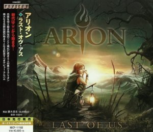 Arion - Last Of Us (Japanese Edition) (2014)
