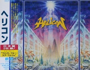 Helicon - Helicon (Japan Edition) (1993)