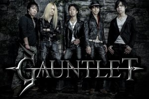 Gauntlet - Birthplace Of Emperor (Japanese Edition) (2014)