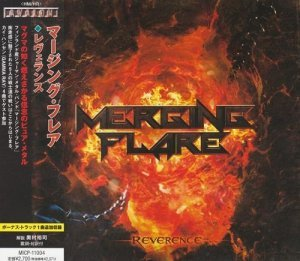 Merging Flare - Reverence (Japan Edition) (2011)