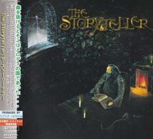 The Storyteller - The Storyteller (Japan Edition) (2000)