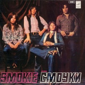 Smokie - Greatest Hits [VinylRip] (1977)
