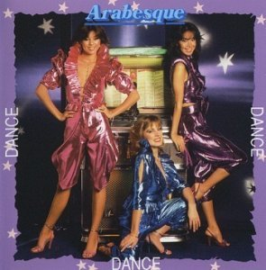 Arabesque - Arabesque VIII: Dance, Dance, Dance (1997)