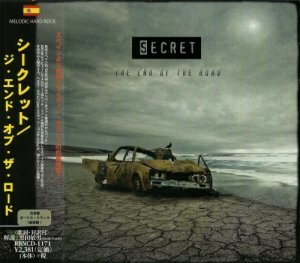Secret - The End Of The Road [Japanese Edition] (2014)