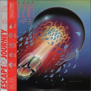 Journey - Escape 1981 (Vinyl Rip 24/192)