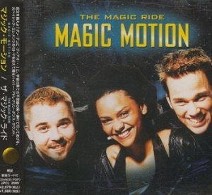 Magic Motion - The Magic Ride (Japan Edition) (1998)
