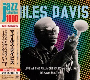 Miles Davis - Live At The Fillmore East (March 7, 1970) [2CD Japan] (2014)