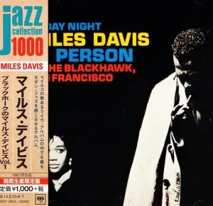 Miles Davis - In Person Friday Night At The Blackhawk Vol.1 (1961) [2014 Japan Jazz Collection 1000]
