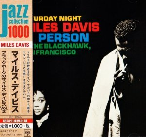 Miles Davis - In Person Friday Night At The Blackhawk Vol.2 (1961) [2014 Japan Jazz Collection 1000]