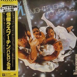 Boney M. - Nightflight To Venus [Japan LP] (1978)