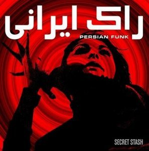 VA - Persian Funk: Iranian Funk & Soul From The 70's (2011)