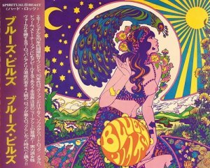 Blues Pills - Blues Pills [Japanese Edition] (2014)