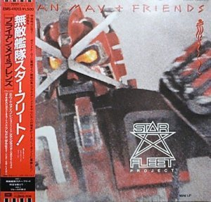 Brian May+Friends - Star Fleet Project [Japan LP] (1983)