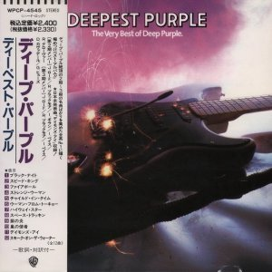 Deep Purple - Deepest Purple: The Very Best Of Deep Purple [Japan] (1991)