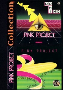 Pink Project - Collection: [3LP] (1982-1983)