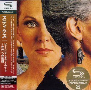 Styx - Pieces Of Eight [Japanese Edition] (1978)