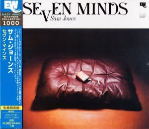 Sam Jones - Seven Minds (1974) [2015 DSD Japan East Wind Masters Collection 1000]