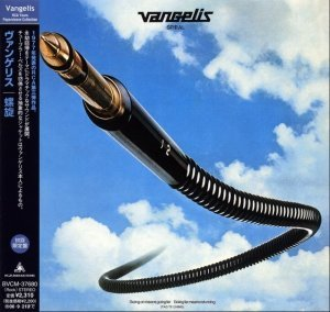 Vangelis - Spiral [Japan Mini LP] (2006)