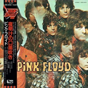 Pink Floyd - The Piper At The Gates Of Dawn [Japan LP] (1967)