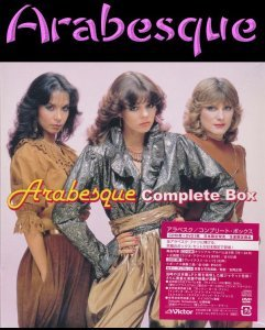 Arabesque - Complete Box (10 Mini LP CD) [Japanese Edition] (2015)