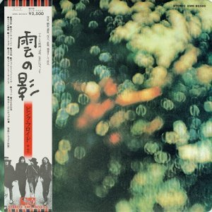 Pink Floyd - Obscured By Clouds [Japan LP] (1972)